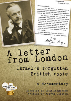 A Letter from London / Seret