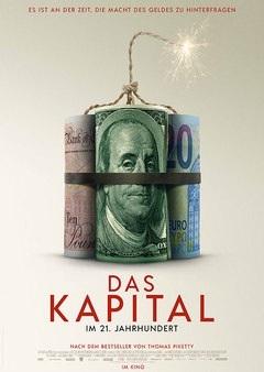 Kapital im 21. Jahrhundert, Das